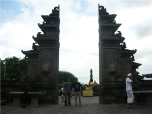 welcome to the tanah lot bali