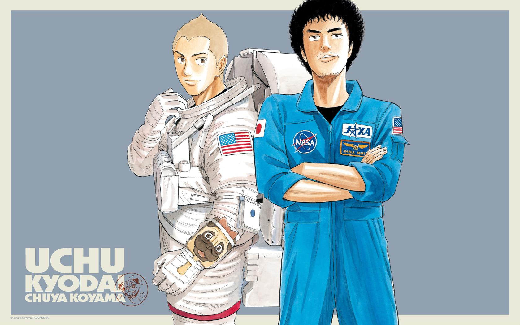 Uchū Kyōdai / Space Brothers
