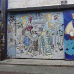 Murals at hispanic neighborhoo…