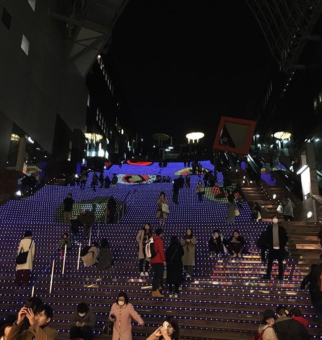 Kyoto Station's stairs to th…