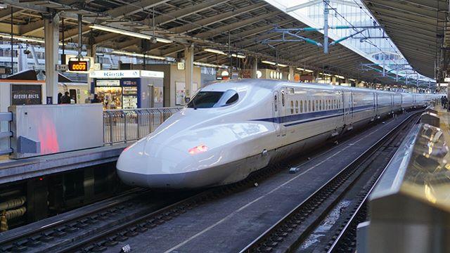 Tokyo – Kyoto using shinkansen…
