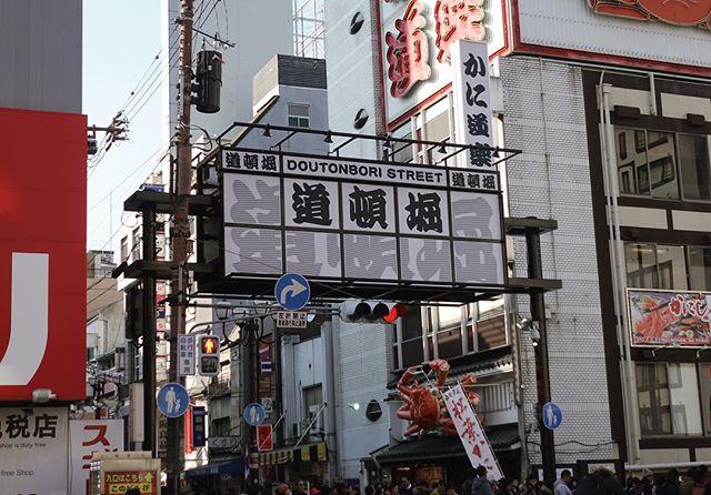 Osaka street view  #fikrizkiya…