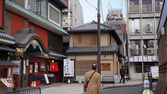 Kyoto street view  #fikrizkiya…